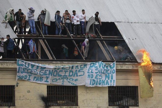 Κρατούμενοι σε φυλακή του Μπουένος Άιρες έβαλαν φωτιά κατά τη διάρκεια διαμαρτυρίας για τον νέο κορονοϊό