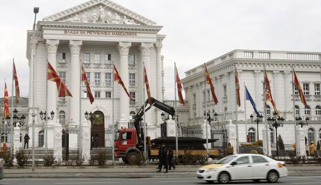 Το Κοινοβούλιο της Βόρειας Μακεδονίας