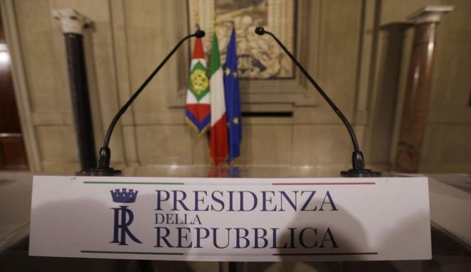 Το πόντιουμ στην ιταλική Προεδρία