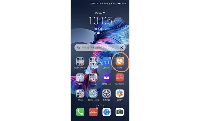 Μετά το Huawei AppGallery έρχεται το Fitify fitness app στα wearables της Huawei και είναι μόνο η αρχή!