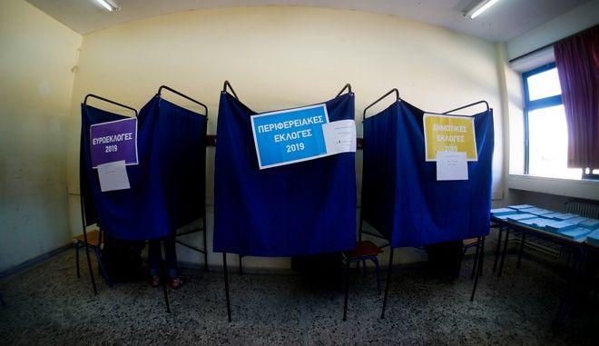 Στιγμιότυπο από τις δημοτικές, περιφερειακές εκλογές και ευρωεκλογές 2019