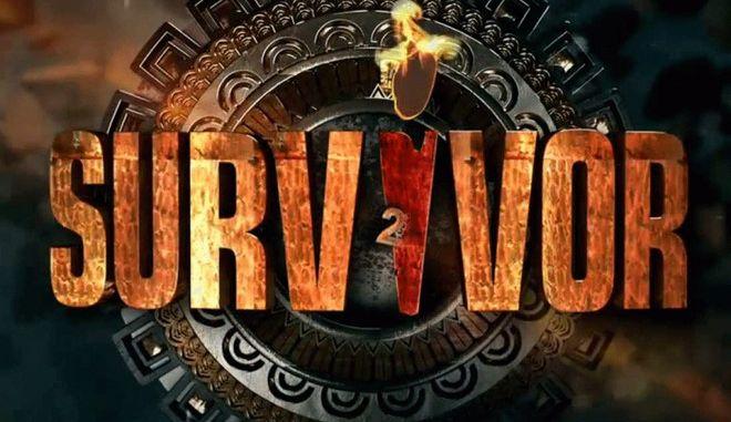 Survivor 2: Αυτοί είναι οι δύο νέοι Διάσημοι που θα μπουν στο παιχνίδι