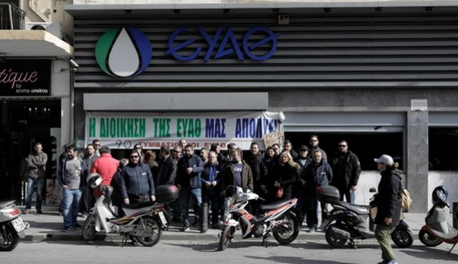 EYATh contract workers protest, Thessaloniki / Διαμαρτυρία συμβασιούχων της ΕΥΑΘ, Θεσσαλονίκη