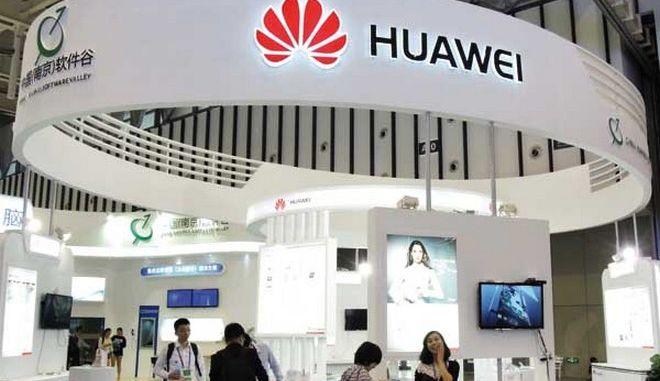 Η Huawei χορηγός στο ιδρυτικό συνέδριο του φόρουμ ελληνικών και κινεζικών πόλεων