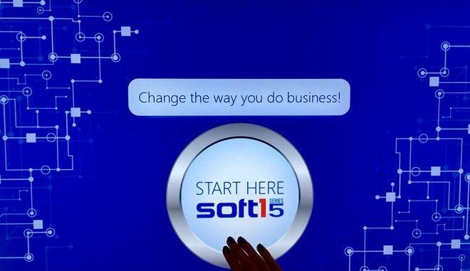 Soft1 Series 5: Θετική η είσοδος στην ελληνική αγορά
