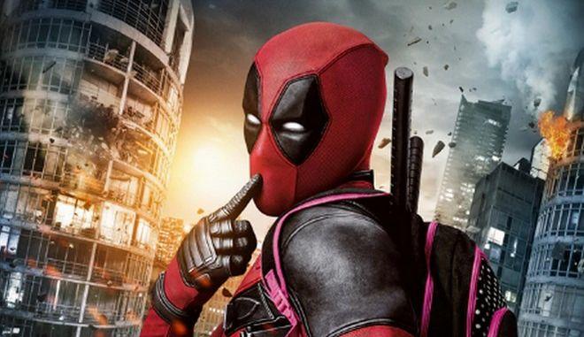 Έρχεται το Deadpool 3: Η επίσημη επιβεβαίωση από τον Ryan Reynolds