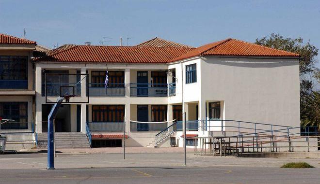 Σχολείο στο Ναύπλιο