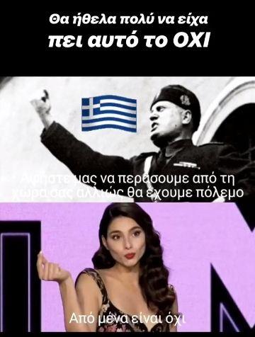Next Top Model: Η Ηλιάνα μας λέει πως από εκείνη θα ήταν Όχι στον Μουσολίνι