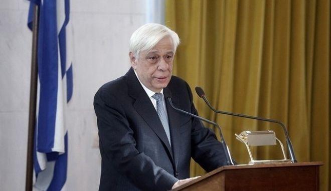 Πρ. Παυλόπουλος: Γιάννης Τσαρούχης, ένας αυθεντικός εκπρόσωπος της κλασικής μας παιδείας