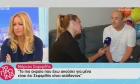 Ο Μάρκος Σεφερλής μιλά στην εκπομπή «Πρωινό» με την Φαίη Σκορδά