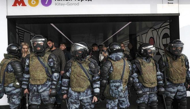 Αστυνομία στην Ρωσία
