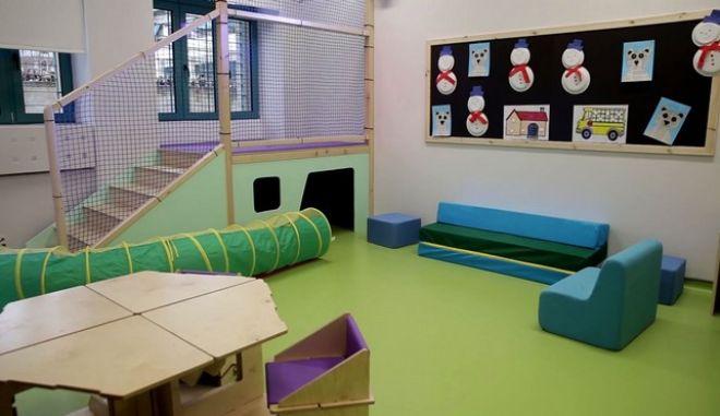 Ένα σχολείο - πρότυπο για παιδιά με αναπηρίες