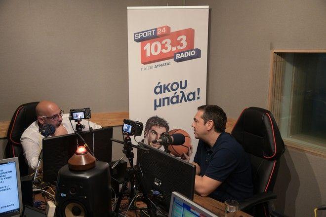 Ο πρωθυπουργός και Πρόεδρος του ΣΥΡΙΖΑ Αλέξης Τσίπρας και ο ραδιοφωνικός παραγωγός του Sport 24 Radio Βαγγέλης Πρωτόπαπας.