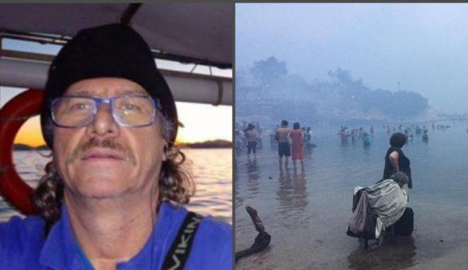 Δημοσία δαπάνη η κηδεία του ήρωα- ψαρά που έσωσε 70 ανθρώπους στο Μάτι