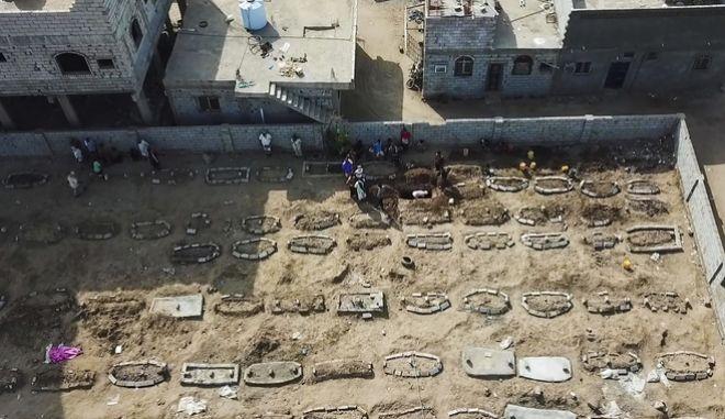 Νεκροταφείο στο Άντεν της Υεμένης(ΑΡΧΕΙΟΥ)