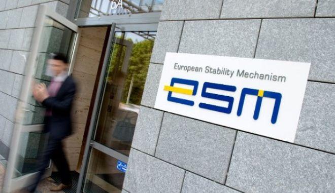 Χαμηλά επιτόκια από τον ESM προς όφελος της Ελλάδος