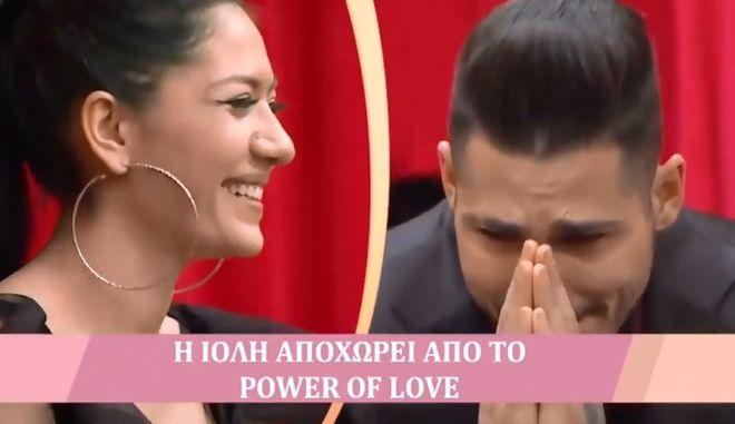 Power of Love - Gala: Η συγκλονιστική εξομολόγηση της Ιόλης για τον πατέρα της