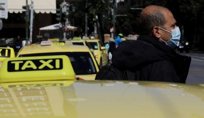 Οδηγοί ταξί