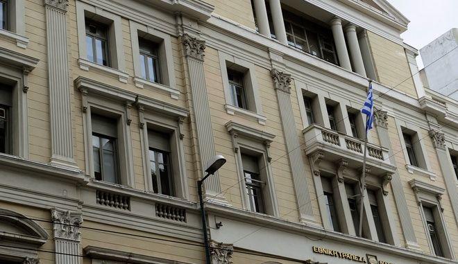 Το κτίριο της Εθνικής Τράπεζας στην οδό Σταδίου