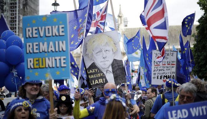 Στιγμιότυπο από διαδήλωση υπέρ της παραμονής της Βρετανίας στην ΕΕ