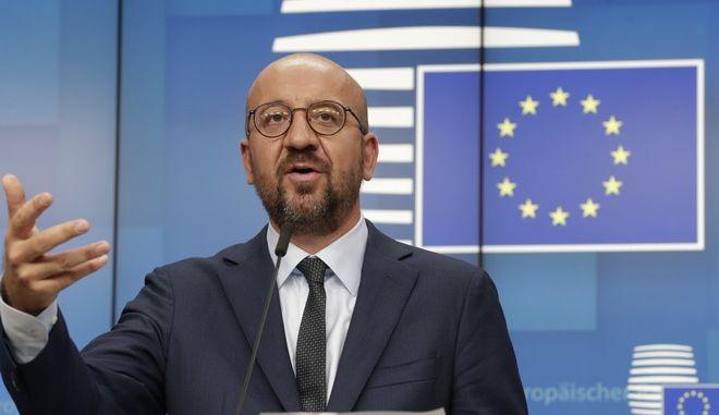 Ο Πρόεδρος του Ευρωπαϊκού Συμβουλίου, Σαρλ Μισέλ