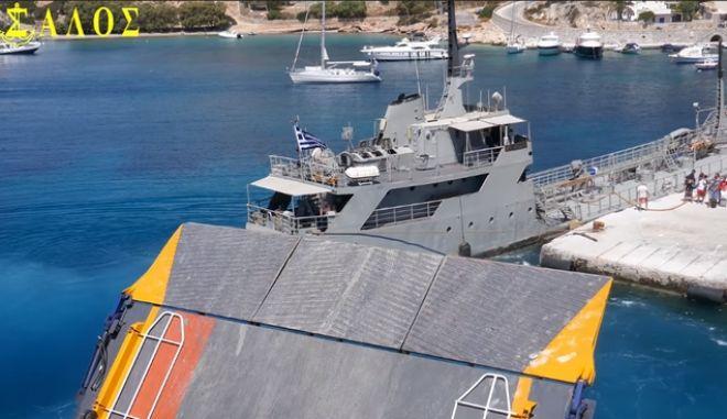 """""""Μποτιλιάρισμα"""" στο λιμάνι της Σχοινούσας: Υδροφόρα του ΠΝ έκλεισε το χώρο στο Blue Star Naxos"""