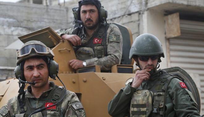 Τούρκοι στρατιώτες στη Συρία