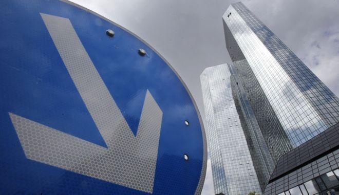 Τα κεντρικά της Deutsche Bank