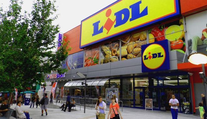 Κατάστημα LIDL