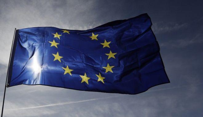 Η σημαία της Ευρωπαϊκής Ένωσης (AP Photo/Kirsty Wigglesworth)