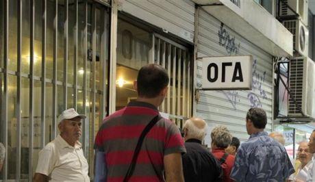 Δωρεάν διακοπές, βιβλία και εισιτήρια θεάτρου από τον ΟΓΑ σε 573.000 δικαιούχους