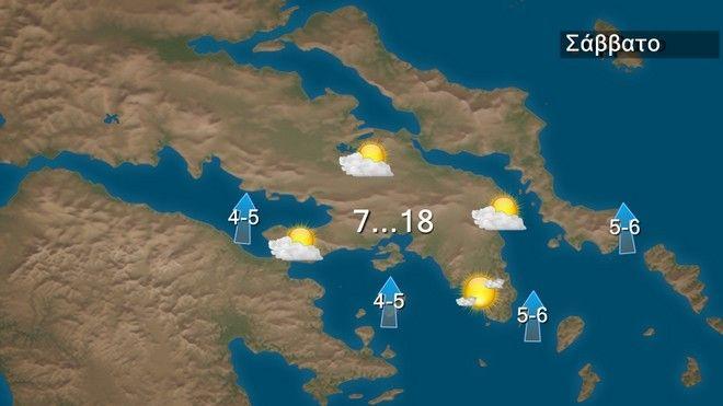 Ο καιρός στην Αττική το Σάββατο