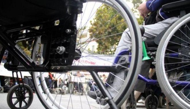 Ιδρύονται δημόσια ΙΕΚ και ΣΕΚ για άτομα με αναπηρία