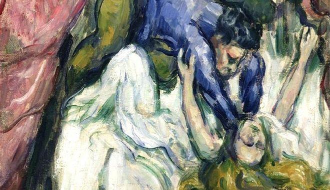 The Strangled Woman 1870-72, του Πολ Σεζάν