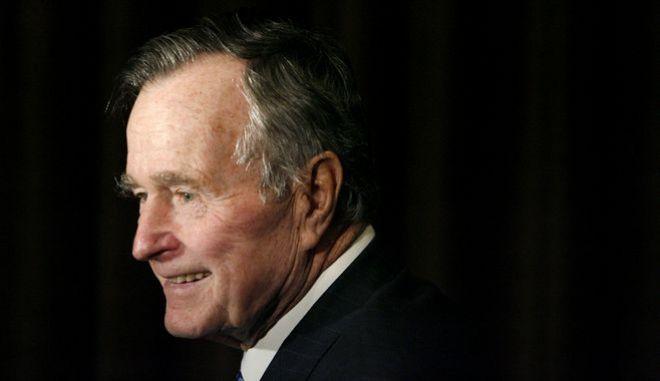Ο πρώην πρόεδρος των ΗΠΑ, Τζορτζ Μπους