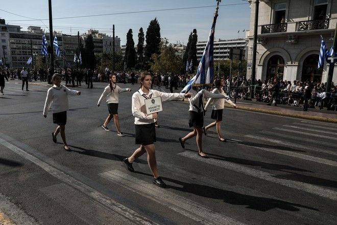 Μαθητική παρέλαση για τον εορτασμό της εθνικής επετείου της 28ης Οκτωβρίου