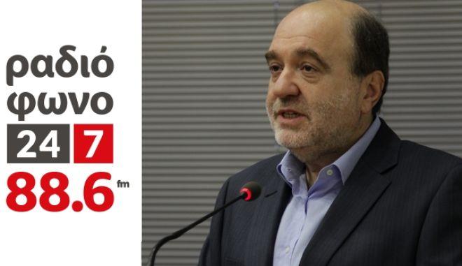 Τρ. Αλεξιάδης: 'Για ένα τμήμα του πληθυσμού υπάρχει υπερφορολόγηση'