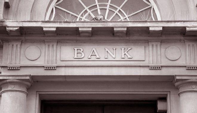 Τράπεζες: Σε αναζήτηση λύσης για την αύξηση των δανείων προς τις επιχειρήσεις