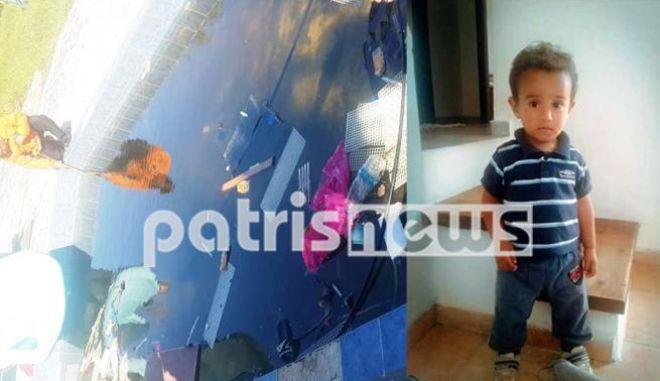 Ηλεία: Αποχαιρετιστήριο γεύμα για το προσφυγόπουλο που πνίγηκε