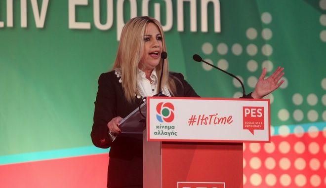 Ομιλία της προέδρου του Κινήματος Αλλαγής Φώφης Γεννηματά στο Ηράκλειο
