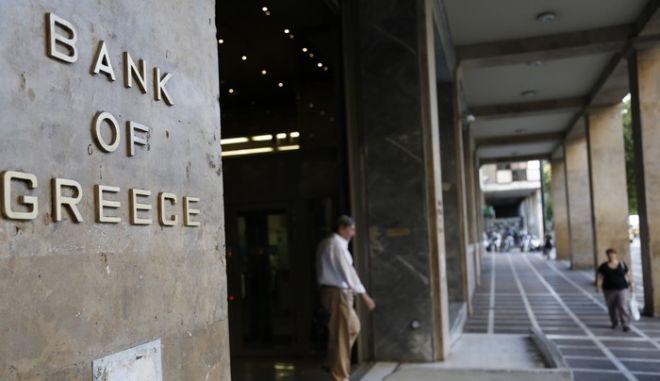 Οι τράπεζες