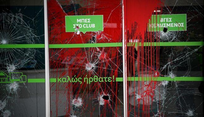 Επίθεση εναντίον πολυκαταστήματος στη λεωφόρο Κηφισίας σημειώθηκε από μέλη του Ρουβίκωνα