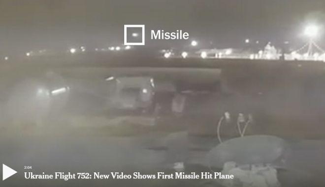 Κατάρριψη Boeing στο Ιράν: Νέο βίντεο στη δημοσιότητα - Εκτοξεύθηκαν δυο πύραυλοι