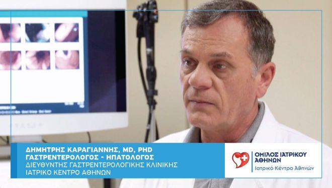 Η επιστήμη της Γαστρεντερολογίας στο Ιατρικό Κέντρο Αθηνών: Το μέλλον είναι τώρα!