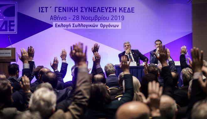 Από τη συνέλευση της ΚΕΔΕ