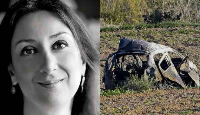 Μάλτα: Στα χνάρια των δολοφόνων της δημοσιογράφου Ντάφνι Καρουάνα Γκαλιζία η αστυνομία