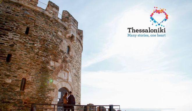 Ζήσε την δική σου μοναδική ιστορία στην Θεσσαλονίκη