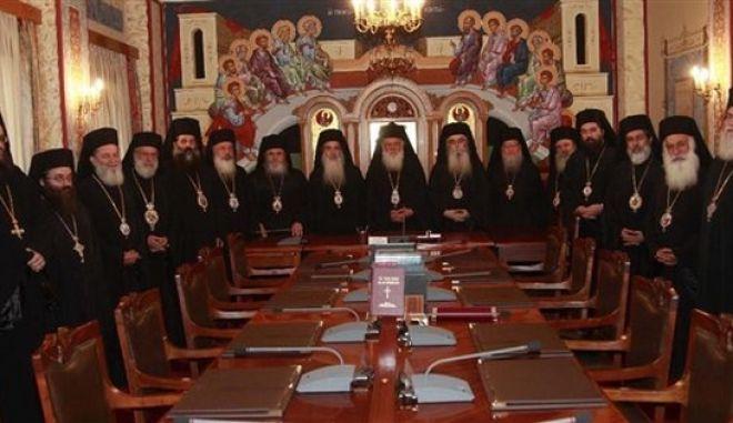 Ιερά Σύνοδος: Καταδικάζουμε κάθε μορφή βίας