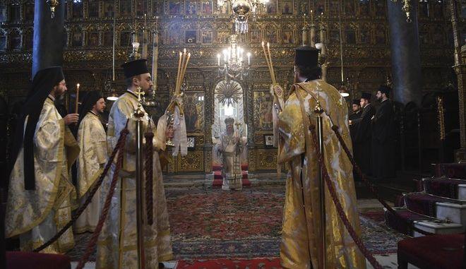 Λειτουργία στο Οικουμενικό Πατριαρχείο