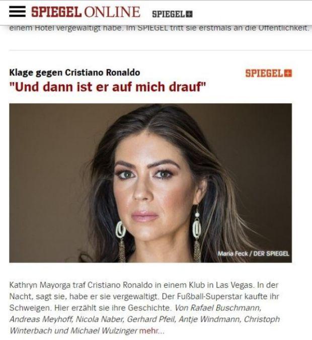 Το δημοσίευμα της Spiegel με δηλώσεις της γυναίκας που ισχυρίζεται πως έπεσε θύμα βιασμού από τον Κριστιάνο Ρονάλντο στο Λας Βέγκας